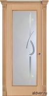 Корсика, патина античная, стекло Bellore от 37 000 руб.