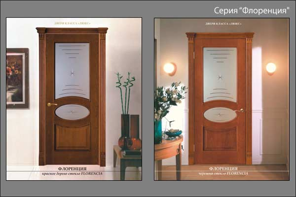 александрийские двери серии Флоренция