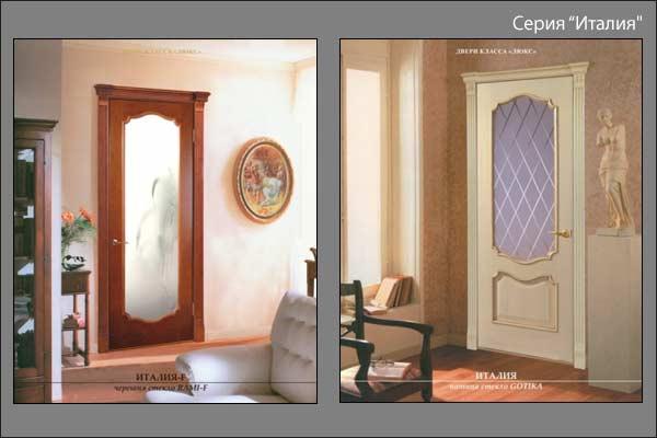 александрийские двери серии Италия