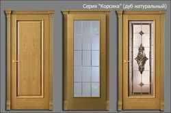 двери Корсика (дуб натуральный)
