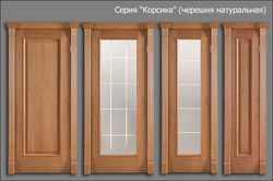 двери Корсика (черешня натуральная) (21 вариант исполнения)