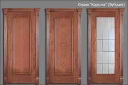 двери Корсика (бубинга)