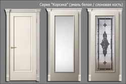 двери Корсика (эмаль белого цвета, эмаль цвета слоновая кость)