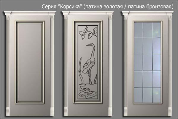 александрийские двери серии Корсика