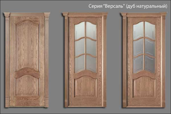 александрийские двери серии Версаль